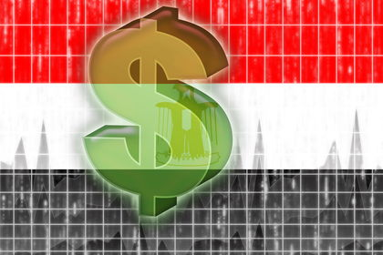 an overview of the economy and culture of egypt Agriculture was the foundation of the ancient egyptian economy and vital to the   without the inundation, egyptian culture could not have taken hold in the nile   editorial review this article has been reviewed for accuracy, reliability and.
